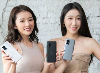 華碩發表ASUS ZenFone 8 / 8 Flip雙旗艦,即日起在台開賣(有開箱影片) @LPComment 科技生活雜談