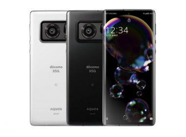 夏普發表配備徠卡合作鏡頭與1吋感光元件的AQUOS R6新機 @LPComment 科技生活雜談
