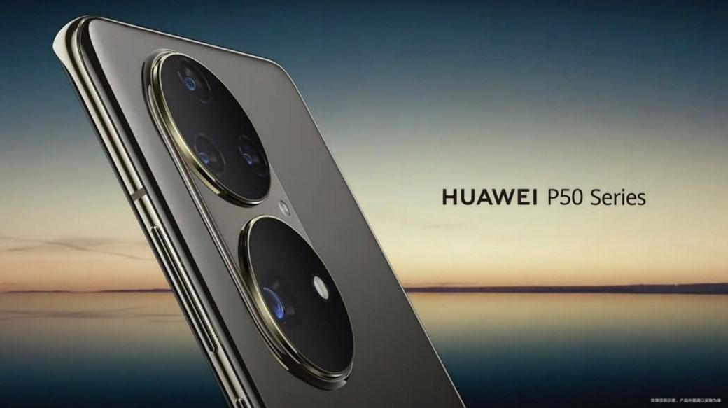 華為預告將推出P50系列旗艦手機,但仍因為處理器供貨問題無法確認具體時程