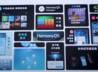 華為在第二版鴻蒙作業系統正式納入手機,開放超過100款手機、平板及智慧顯示器升級 @LPComment 科技生活雜談