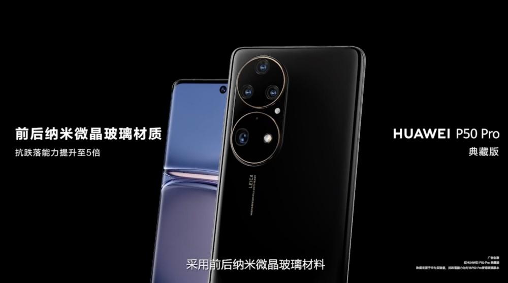 華為P50發表:搭載4G版驍龍888處理器,同樣強調相機拍攝能力