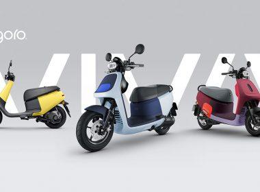 Gogoro VIVA XL發表,主打更大置物空間與乘坐體驗 @LPComment 科技生活雜談