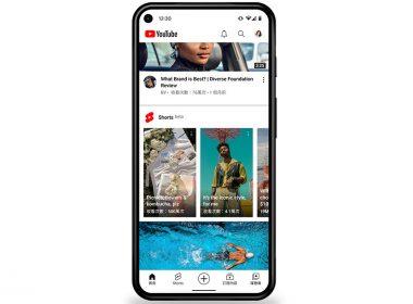 「YT版抖音」YouTube Shorts Beta正式在台上線 @LPComment 科技生活雜談