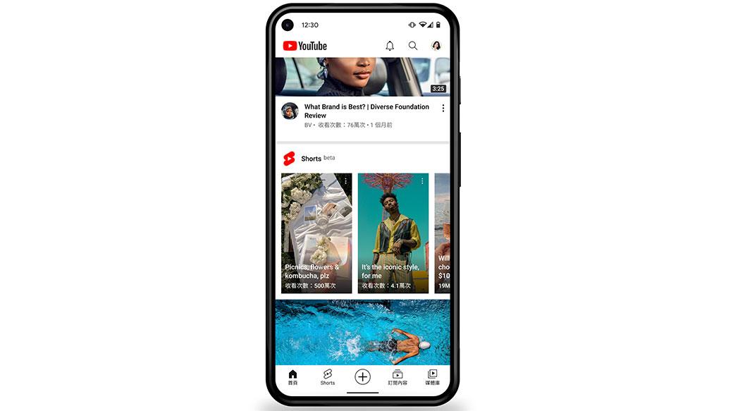 「YT版抖音」YouTube Shorts Beta正式在台上線