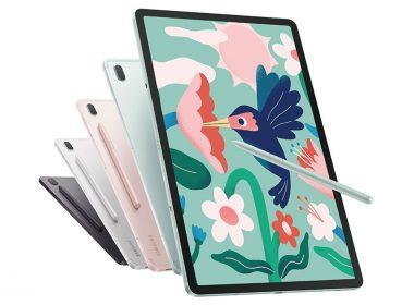 三星在台推出Galaxy Tab S7 FE Wi-Fi版,並與故宮聯名推周邊 @LPComment 科技生活雜談