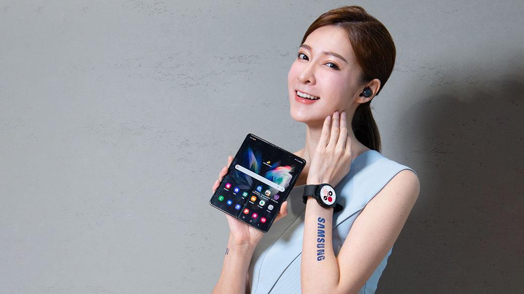 台灣三星推「星機免費試用」,Galaxy Z Fold3、Flip3 5G完整生態系免費帶回家體驗