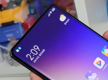 小米MIX 4初體驗:堪稱2021最極致的螢幕下鏡頭表現,但距離完美或還差一步 @LPComment 科技生活雜談