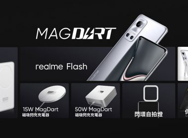realme推出MagDart磁吸無線閃充技術,號稱充電速度超越蘋果MagSafe最多8倍 @LPComment 科技生活雜談