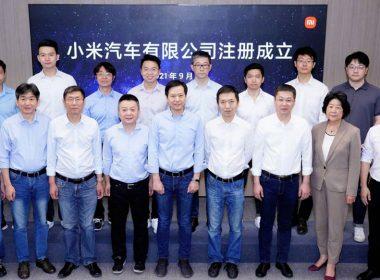 小米汽車有限公司正式成立!宣告小米造車進入實質發展階段 @LPComment 科技生活雜談