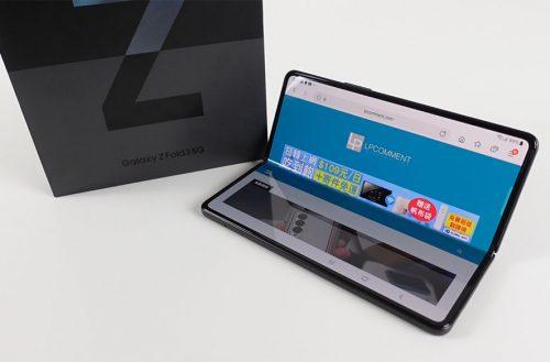 折疊旗艦終入世!Samsung Galaxy Fold 3開箱實測(拍照/跑分/遊戲/電力) @LPComment 科技生活雜談