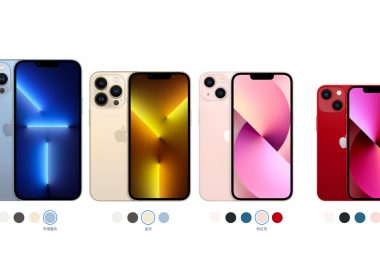 該怎麼選?蘋果iPhone 13 / iPhone 13 Pro系列差異比較&選購建議 @LPComment 科技生活雜談