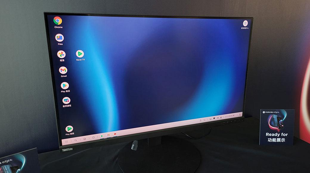 Moto edge 20 pro、edge 20 fusion登台!144Hz螢幕、S870處理器、108MP相機規格搭載!售價很親民