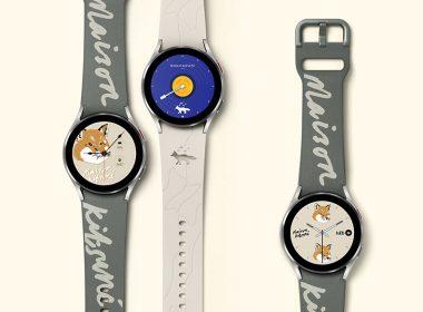 三星推出Maison Kitsuné聯名Galaxy Watch 4與Galaxy Buds 2!與可自選色彩搭配的Bespoke Edition版Z Flips 3 / Watch 4 @LPComment 科技生活雜談