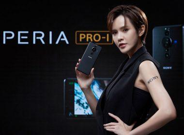 Sony發表「真.相機手機」Xperia PRO-I與Xperia 1 III 的新色「消光綠」 @LPComment 科技生活雜談